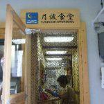 blog_import_5626c89f5af7e